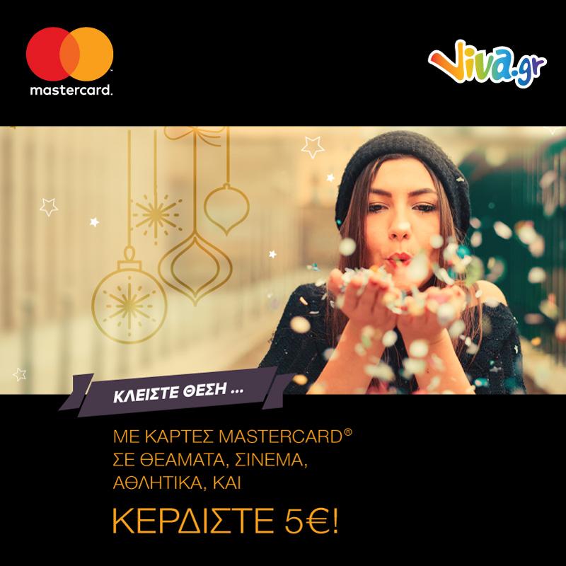 mastercard-vivagr