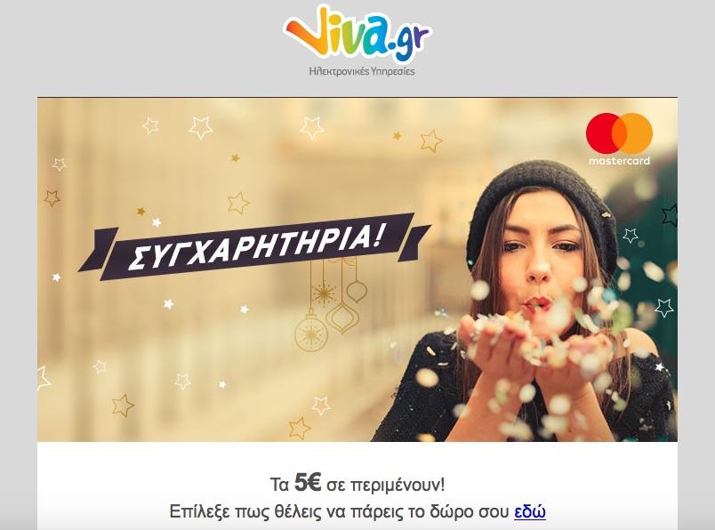 mastercard-5-euro