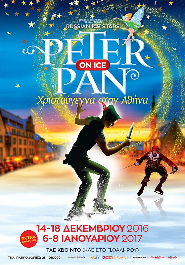peterpanonice