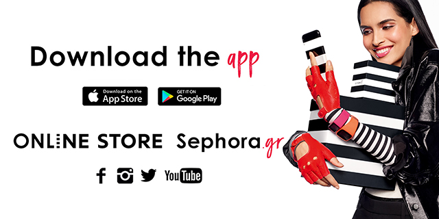 sephora-greece-app